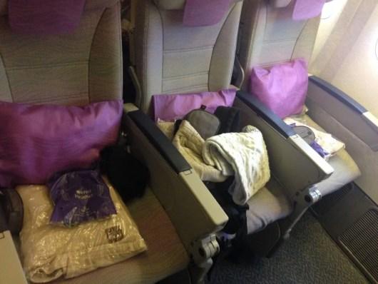 Emirates bulkhead seat