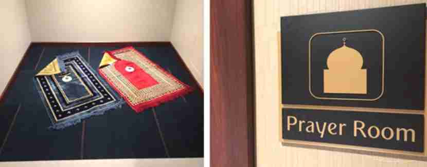 emirates-lounge-lax-prayer-room