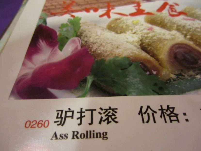 Who doesn't love some good Ass Rolling?