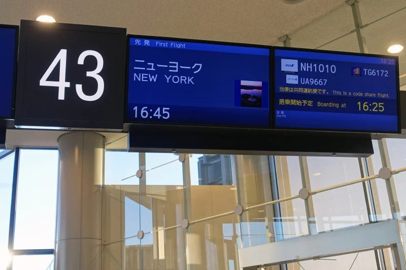 After a short delay, our flight boarded through Narita's gate 43.