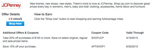 AA shopping portal