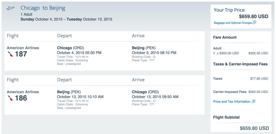 Chicago (ORD)-Beijing (PEK) for $660 on American.