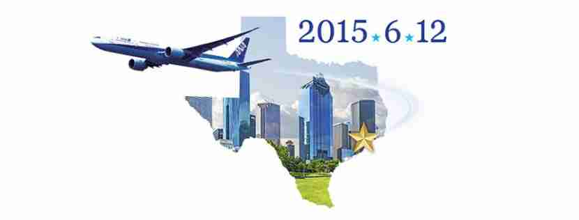 ANA just launched a Tokyo/Houston route