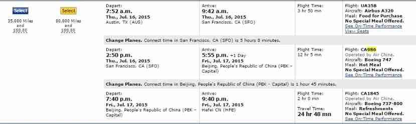 AUS-HFE itinerary