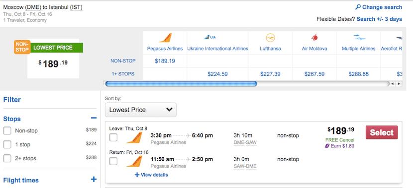 Take a super cheap flight on budget carrier Pegasus.