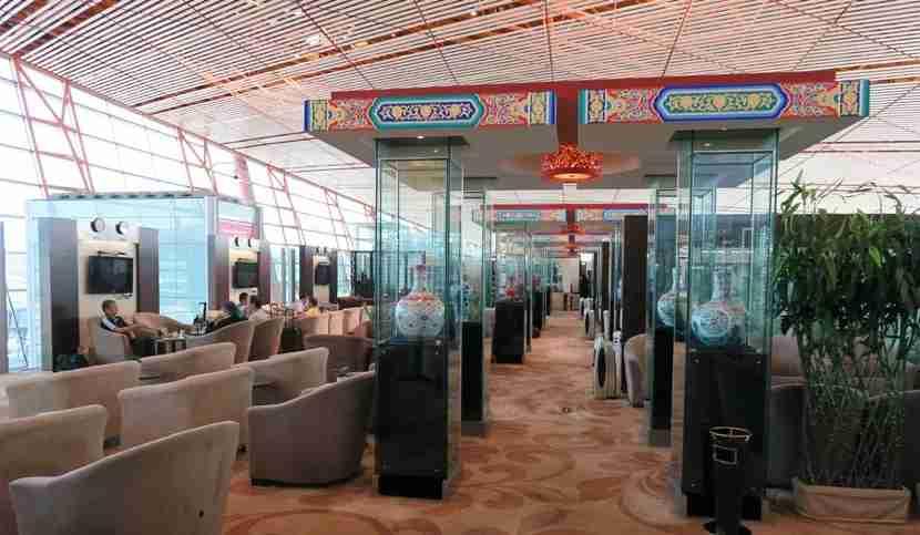 BGS Lounge in PEK Terminal 3E.