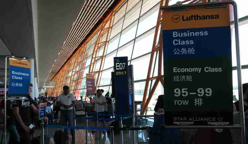 Boarding Lutfhansa A380 in PEK