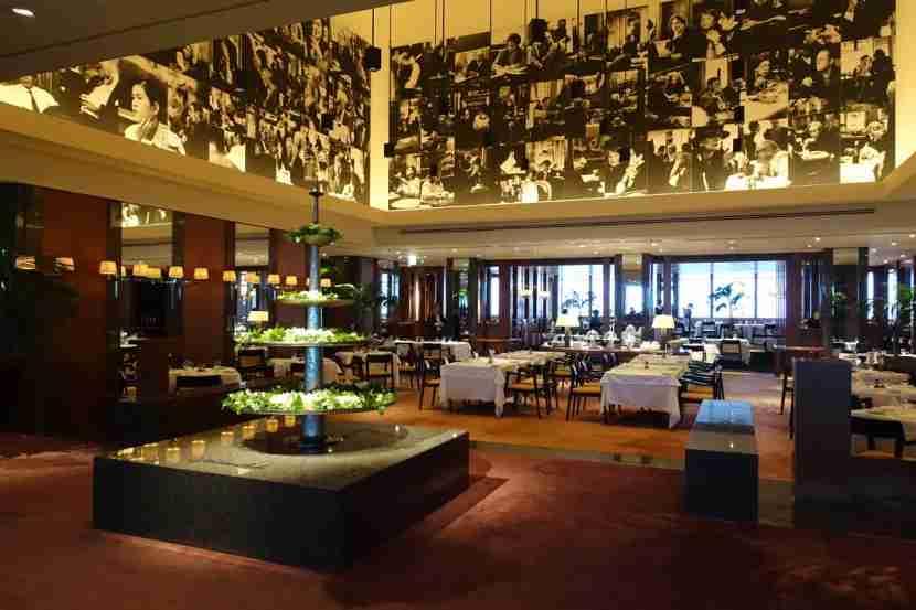 Girandole Restaurant at the Park Hyatt Tokyo.