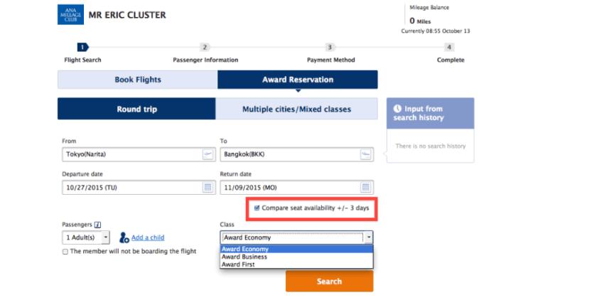 ANA award search input