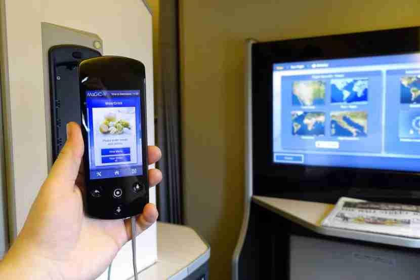 The touchscreen control.