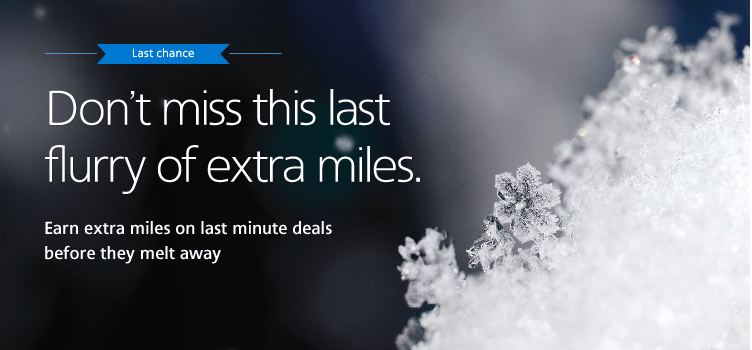 If you've waited until the last minute, you may be able to earn bonus American miles for your gift purchases.