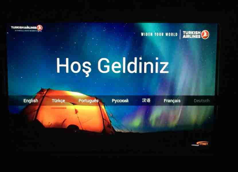 Welcome! The language selection and welcome page on Turkish Airlines