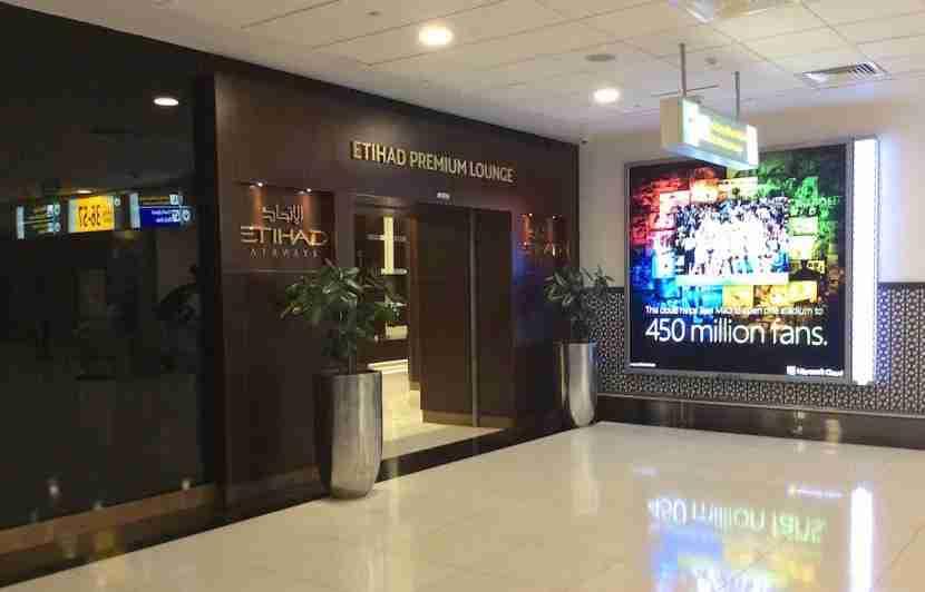 The lounge entrance.