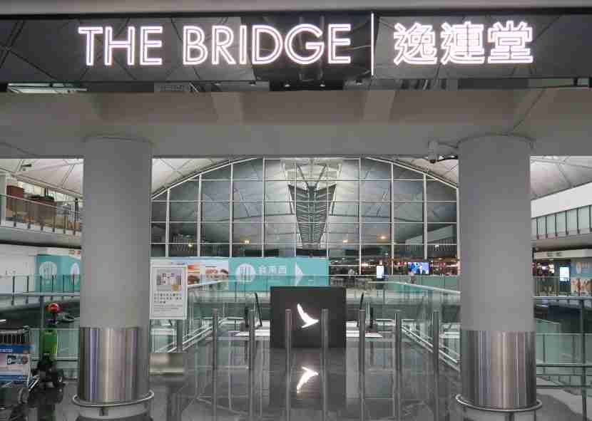 "Rather ironically, you have to head down escalators from the terminal floor to reach ""The Bridge"" lounge."