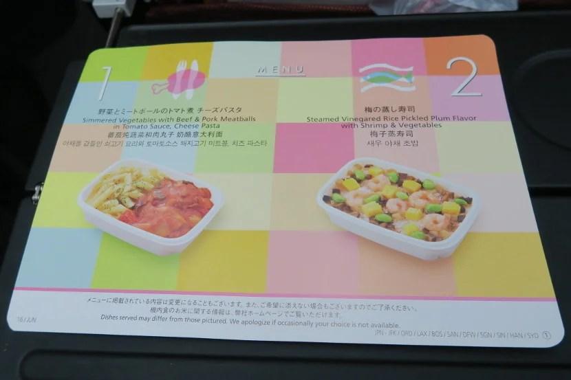 Passengers were shown a pictorial menu when selecting their dinner entrée.