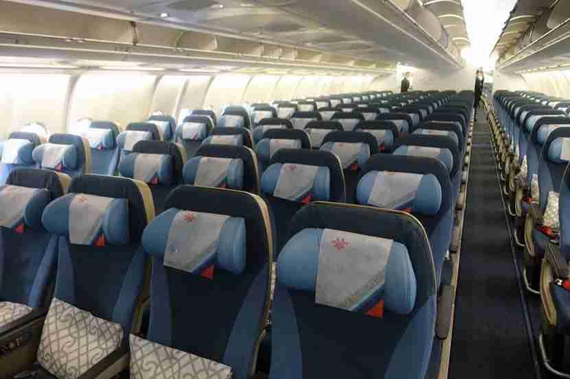 Air-Serbia-Economy-Full
