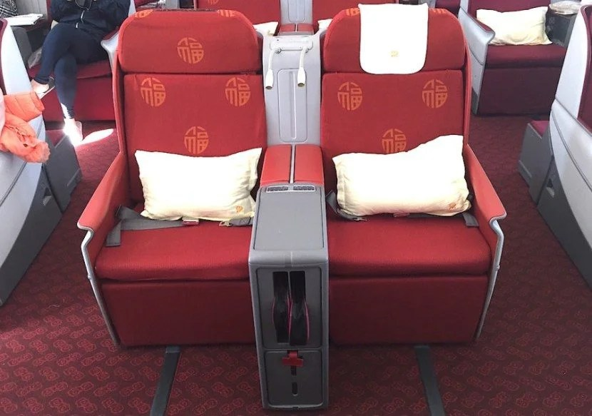Hainan-787-middle-seats