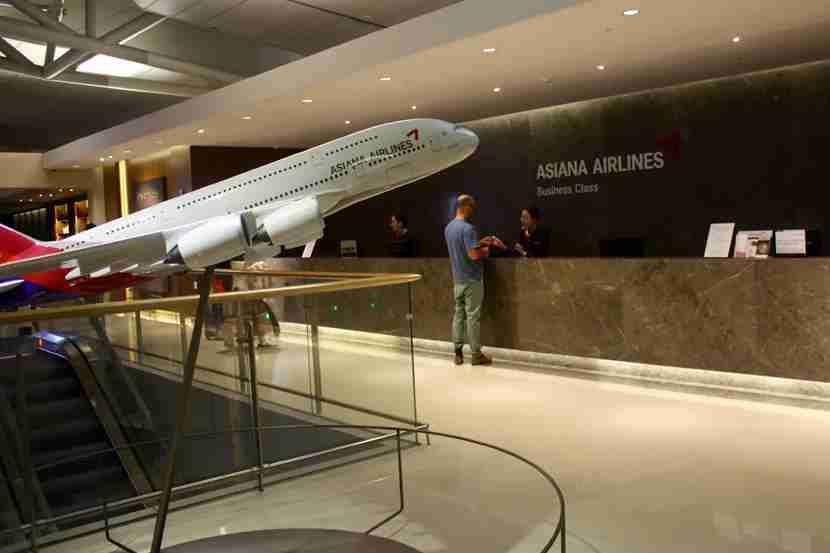 Asiana Airlines operates two lounges in the main terminal at Seoul-Incheon International Airport. This is the entrance to the business class lounge.