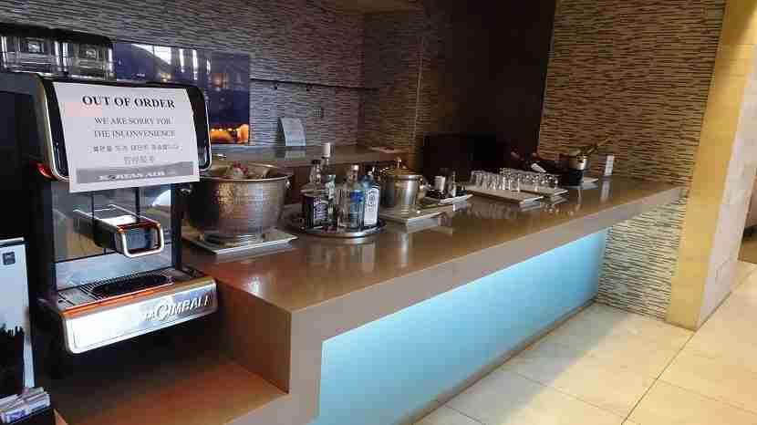 This bar