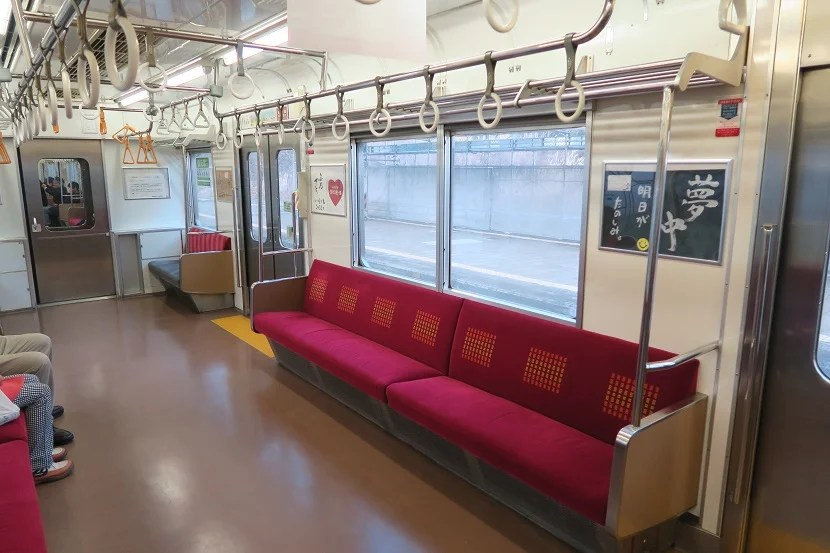 jr-east-nikko-line-interior