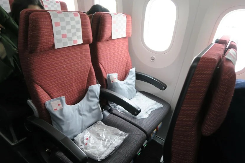 Excellent Japan Airlines Award Availability Between Us Japan