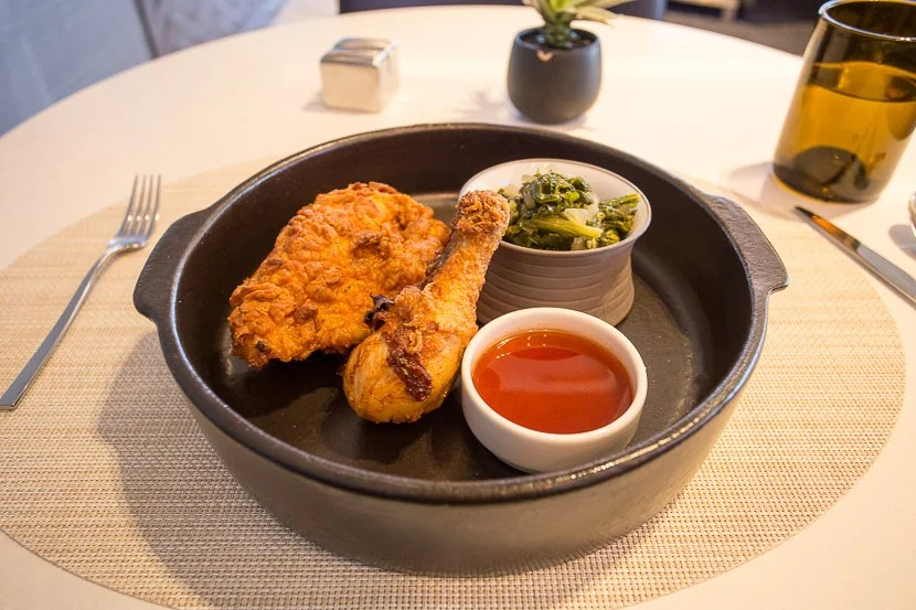 I would definitely order this fried chicken again - it's the best fried chicken I've had in any restaurant.