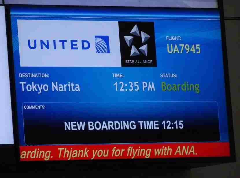 I happened to notice the new boarding time -- and a typo -- on the gate monitor.