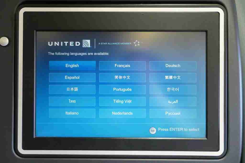 United 777-200 Polaris Business IFE welcome screen