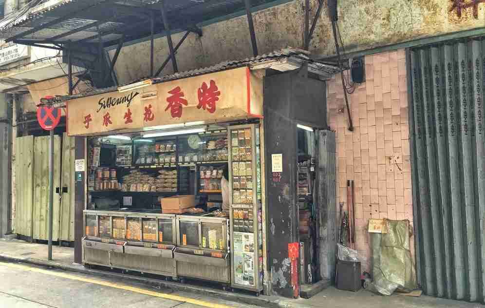 A shopfront in Macau selling both Chinese and Portuguese snacks. Image by the author.