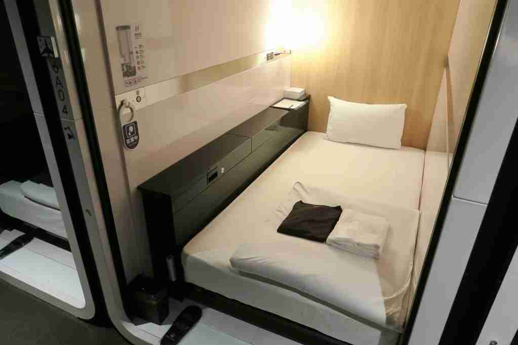 First Cabin Business Class