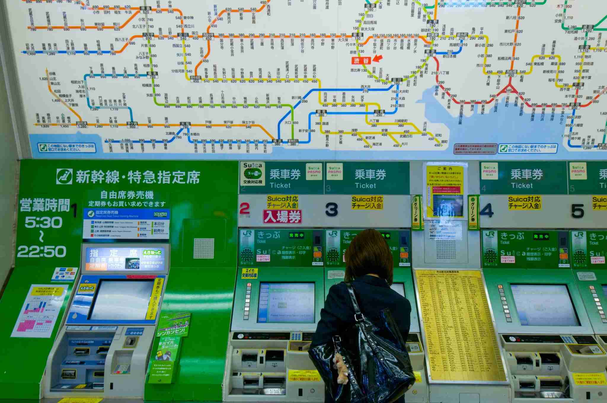 One-way tickets rule the subway lines. Image courtesy of Tom Bonaventure/Getty Images.
