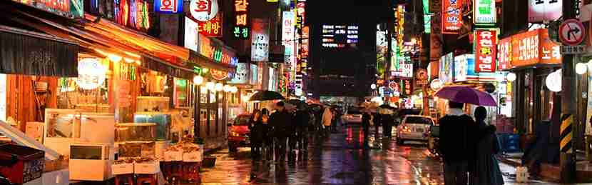 seoul, korea, night