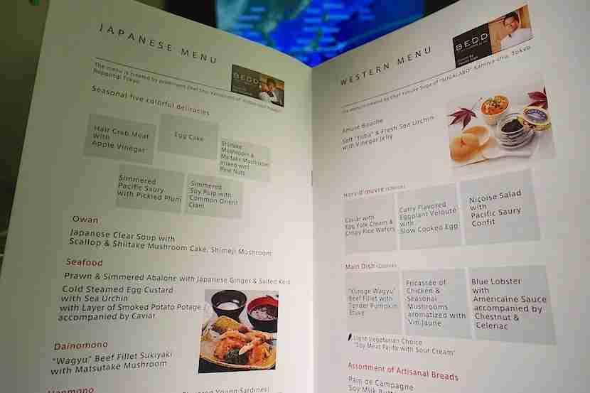 JAL first class menus