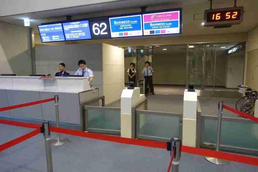 JAL gate