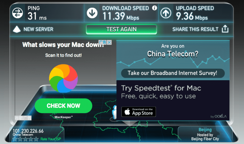 W Shanghai speed test