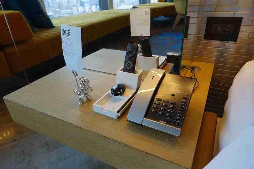 W Shanghai telephone remote
