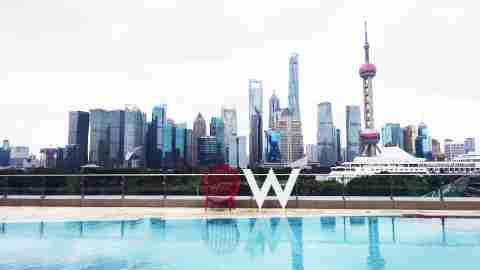 W Hotel Shanghai