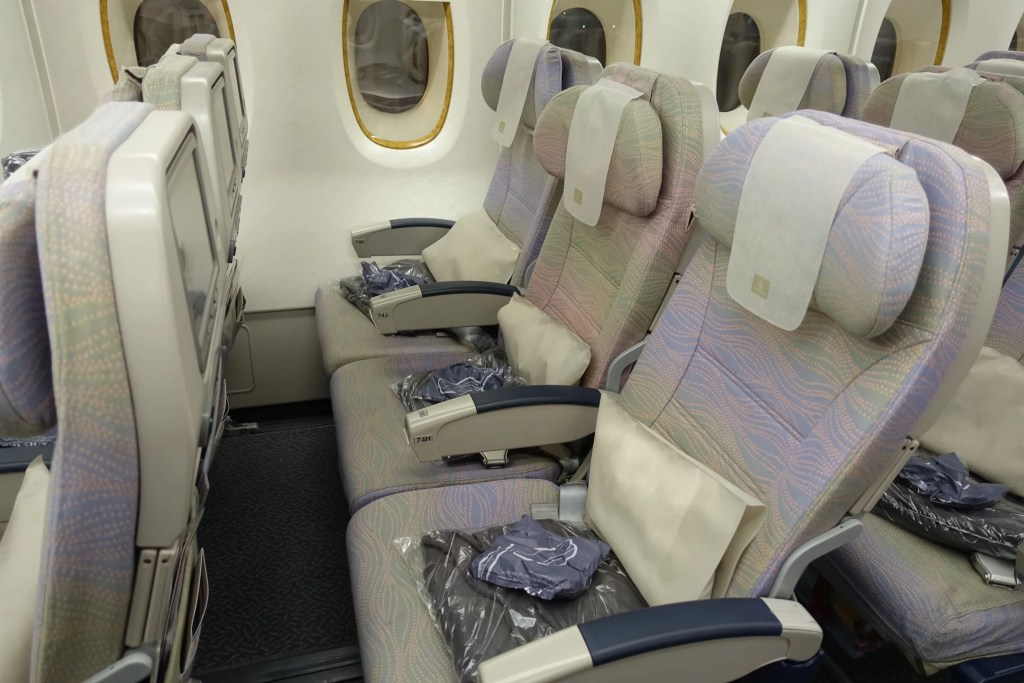 Review Emirates Economy Across Atlantic In An Empty A380