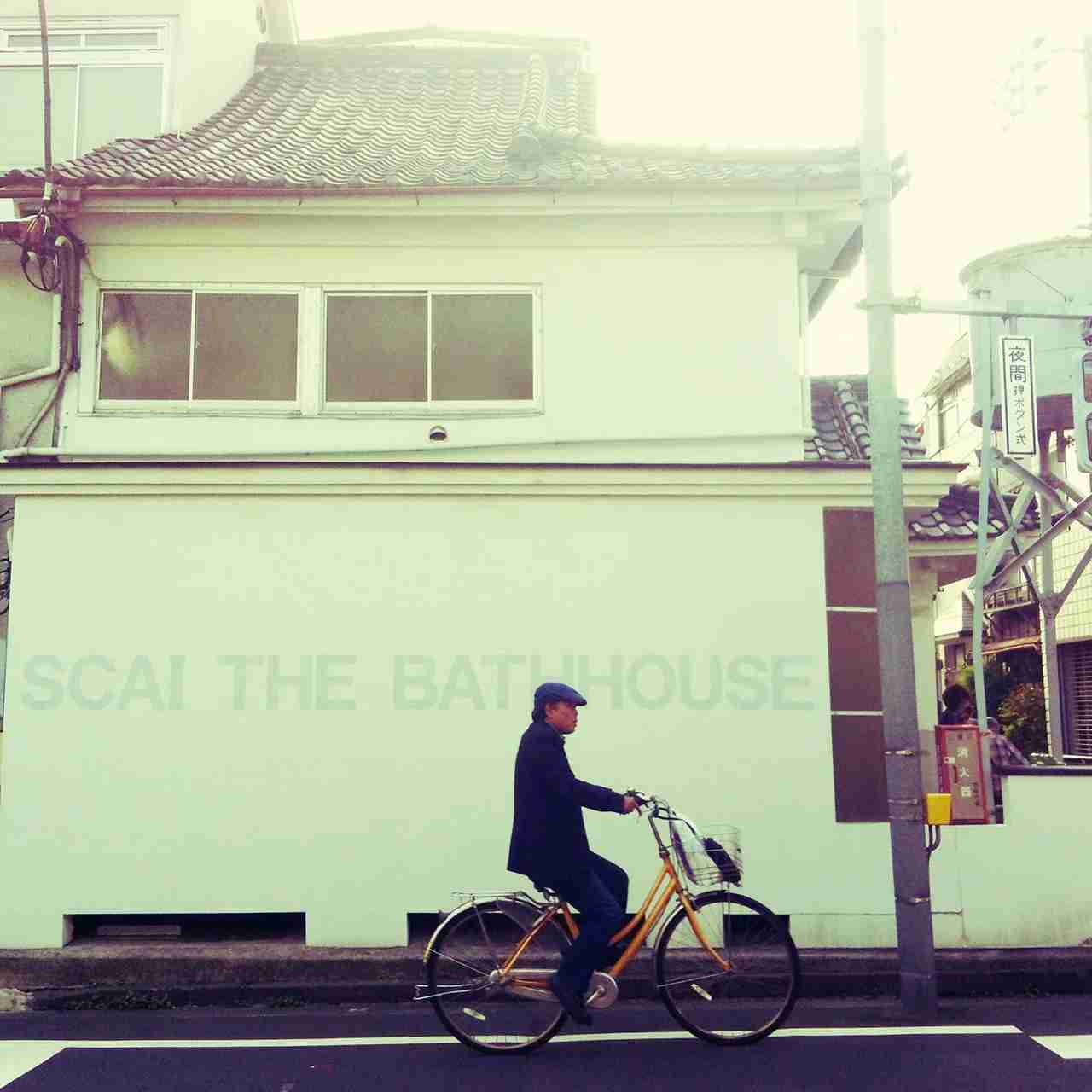 SCAI The Bathhouse.(Photo by Isabelle Raphael)
