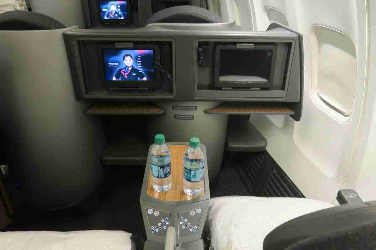Photo of business class on American Airlines