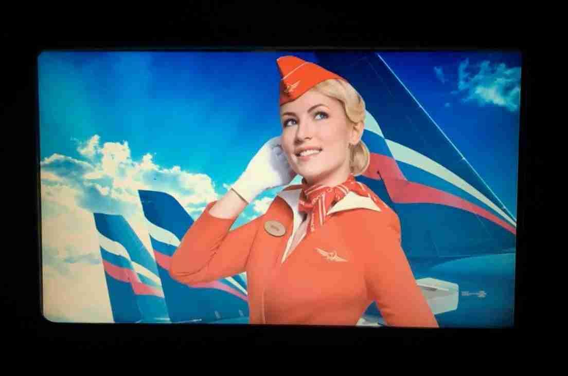 After landing, we were bid a Russian farewell.