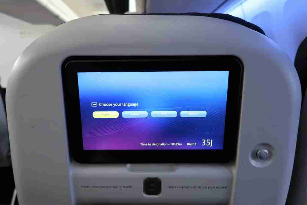 Only one USB power outlet is found on the 747, but the IFE system is new.
