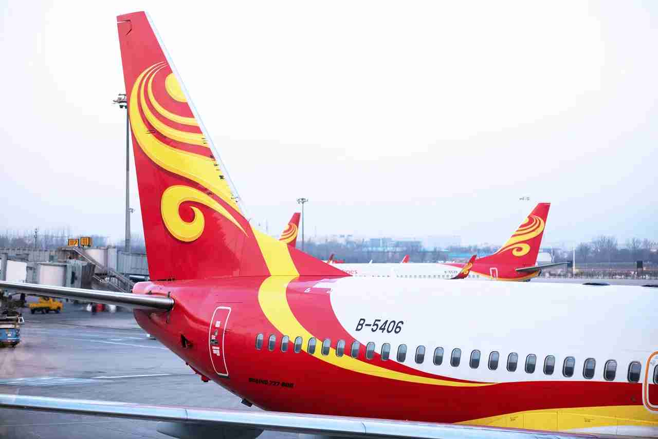 Hainan Airlines aircraft. (Photo by tonisvisuals/Getty Images)