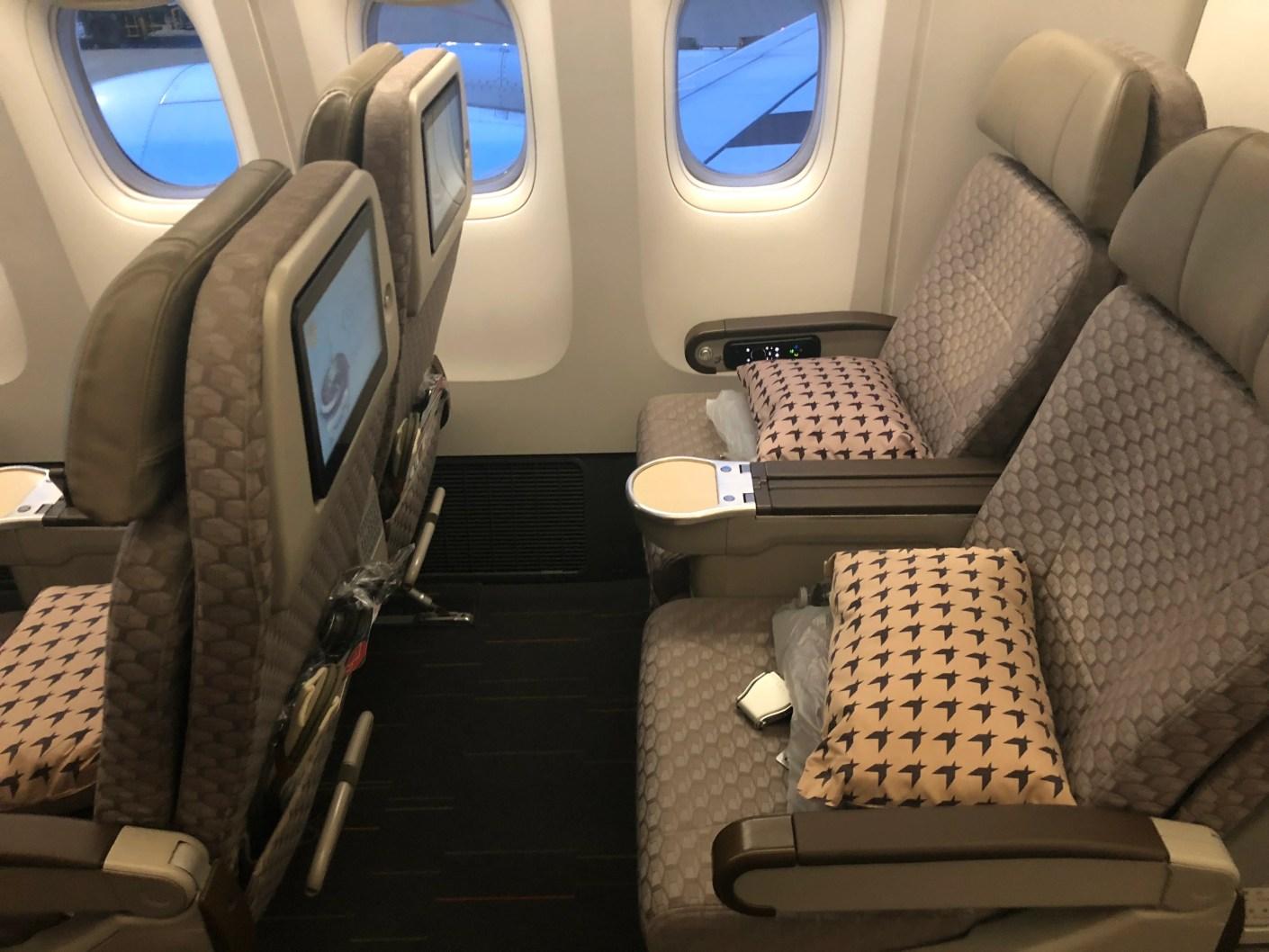 Review: EVA Air (777-300ER) Premium Economy From Taipei to JFK