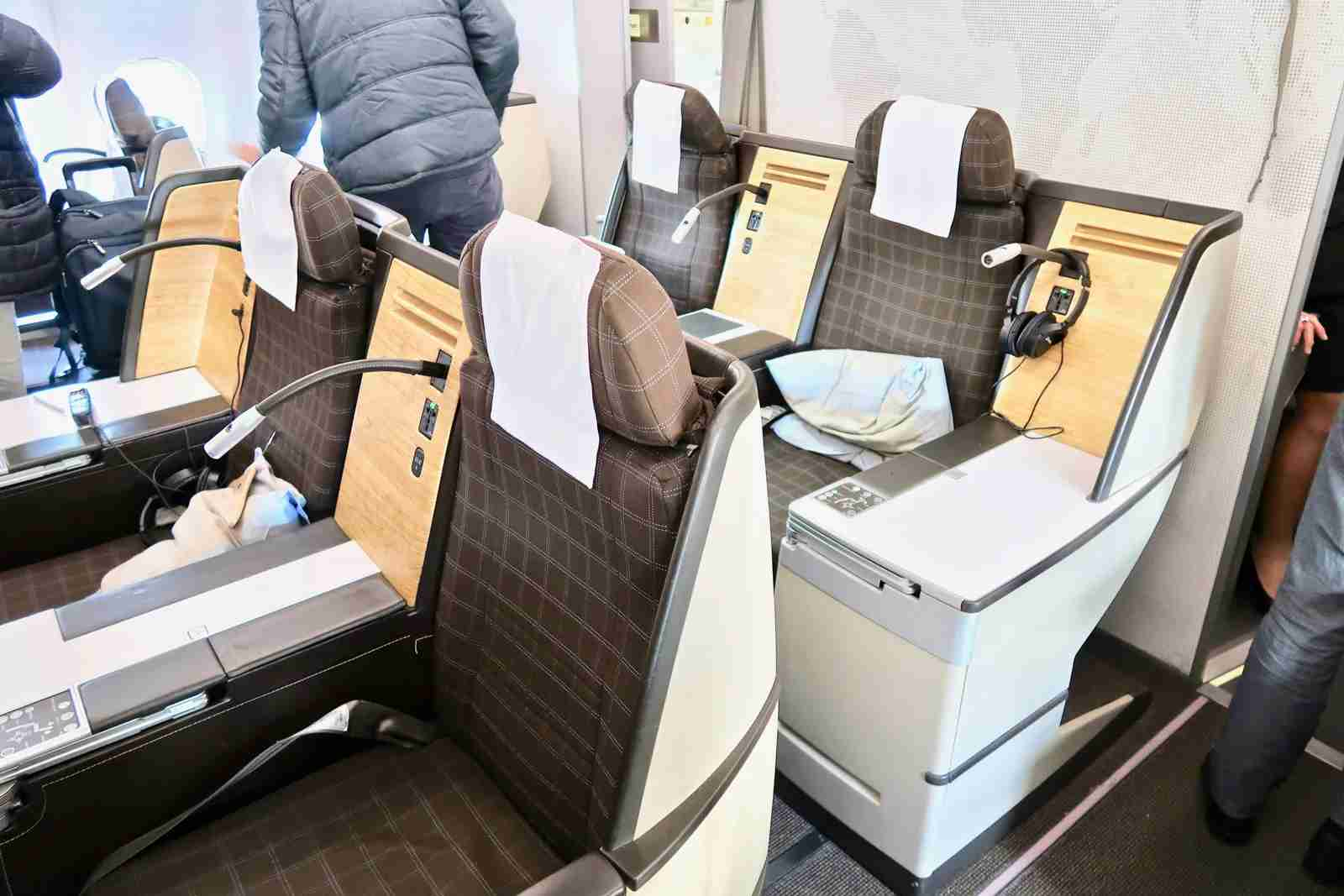 Middle seats in the forward business class section