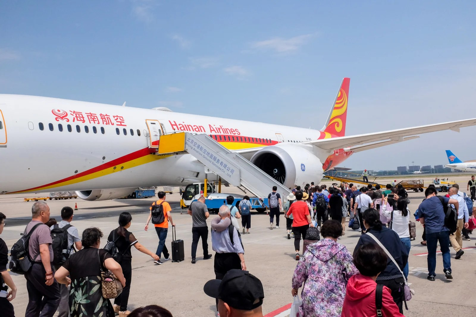 Hainan Airlines axes limo service for business-class passengers