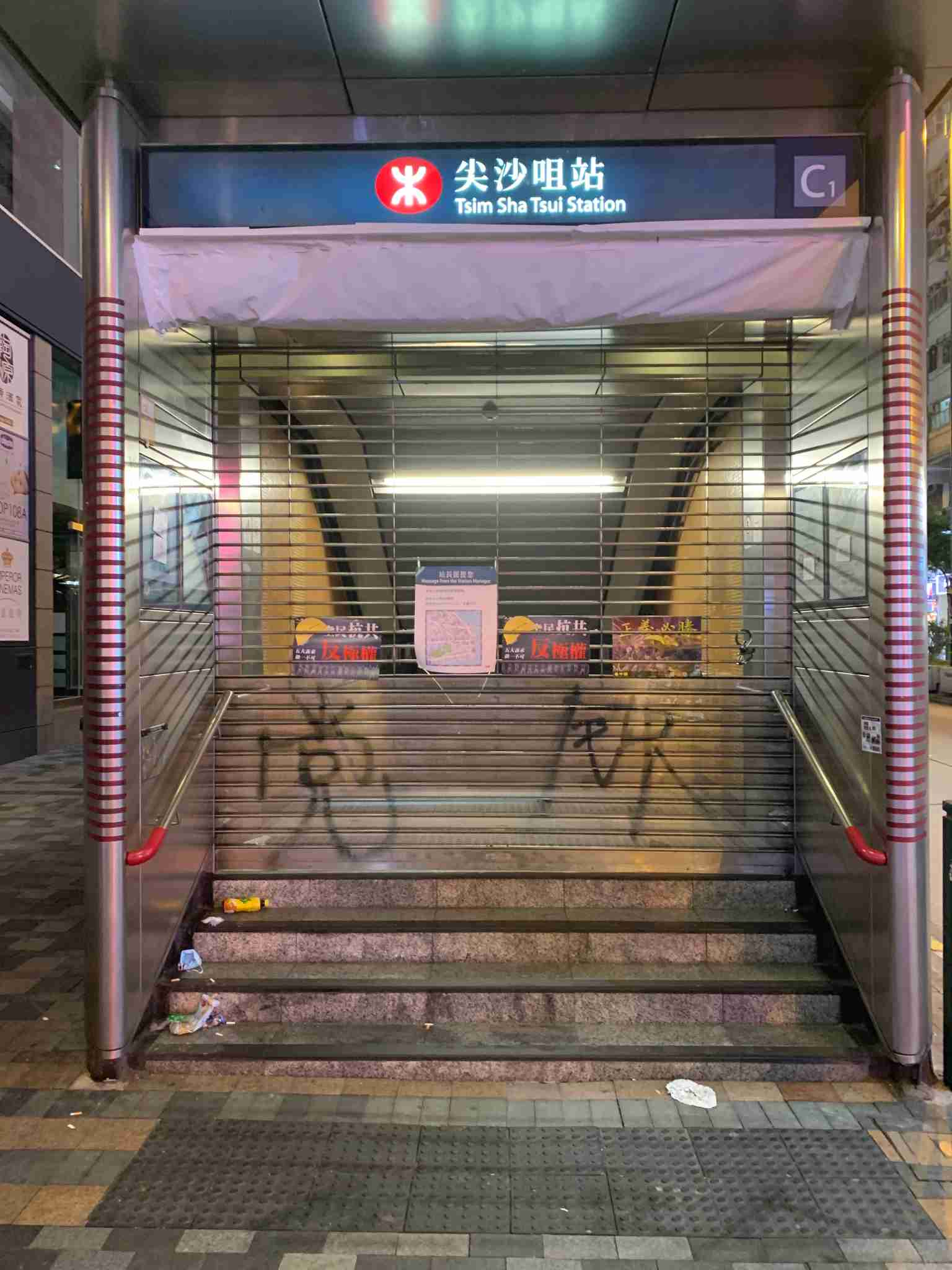 Closed entrance to the Tsim Sha Tsui metro station in Hong Kong photo by Clint Henderson/The Points Guy