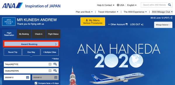 ANA Home Page