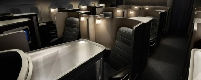 You'll have to use about 20 percent more points transferring to British Airways after Oct. 1, 2015.