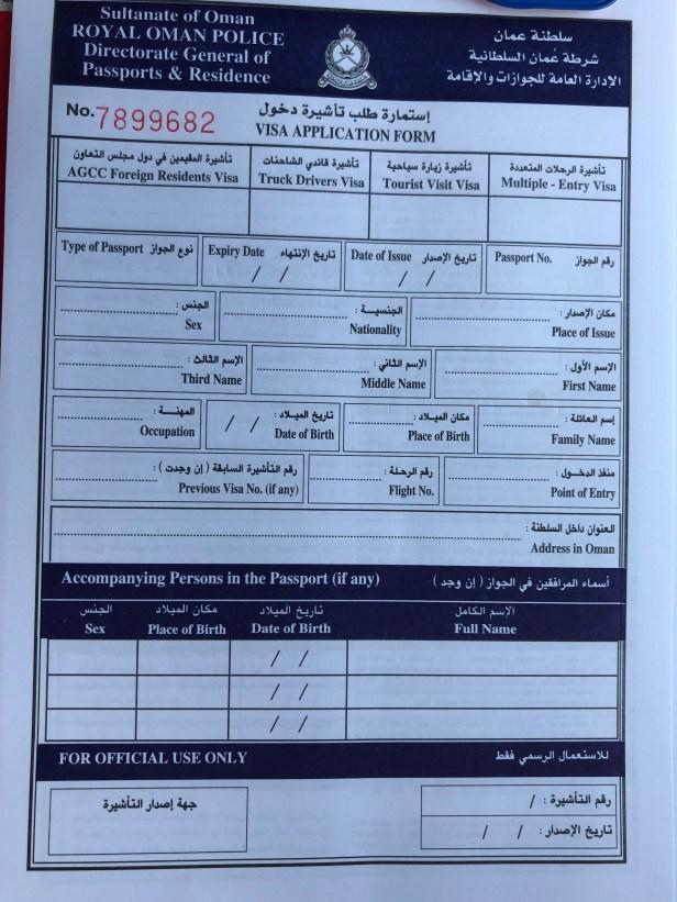 oman immigration form entry visa run uae